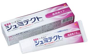 new_gum_310w