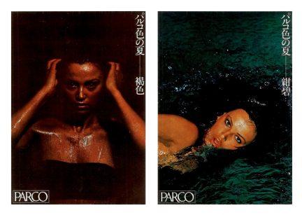 PARCO043